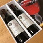NACメルローワイン