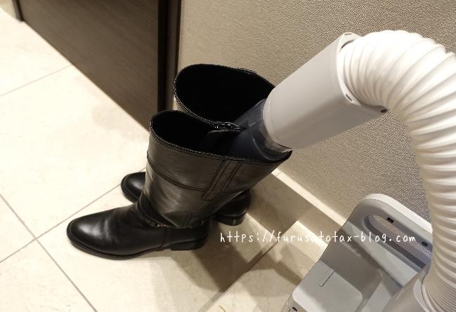 ふとん乾燥機 ブーツ乾燥