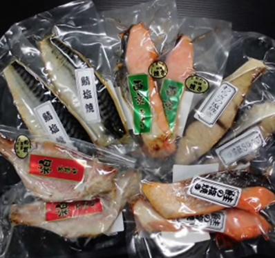 ふるさと納税 焼き魚