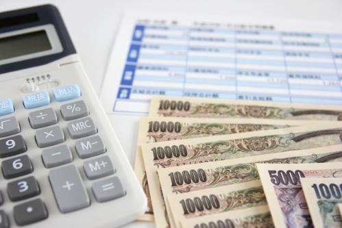 ふるさと納税 税金控除