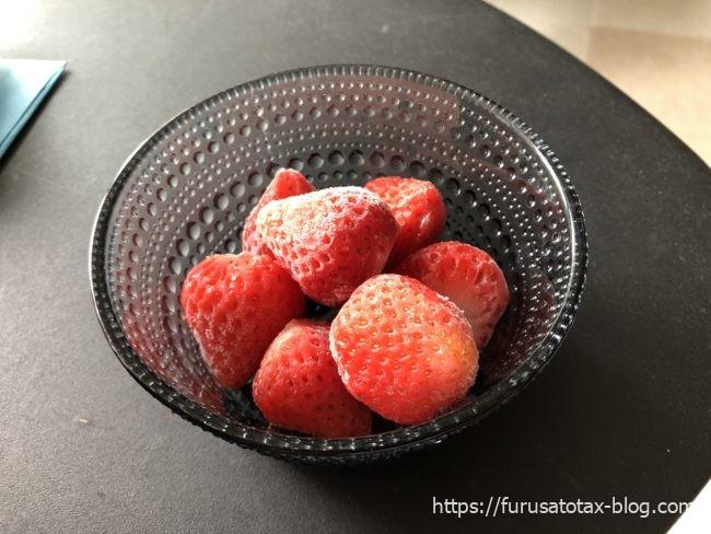 ふるさと納税 冷凍イチゴ