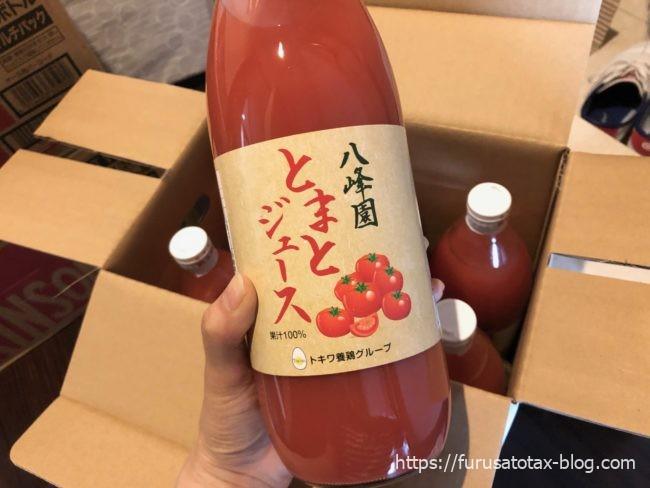 ふるさと納税 トマトジュース