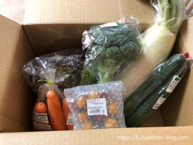 ふるさと納税 野菜セット