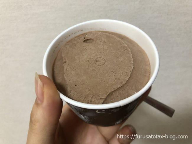 ふるさと納税 アイスクリーム