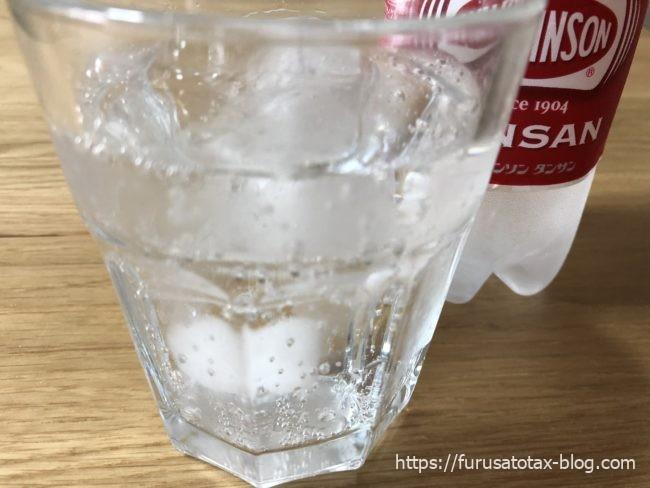 ふるさと納税 炭酸水 ウィルキンソン