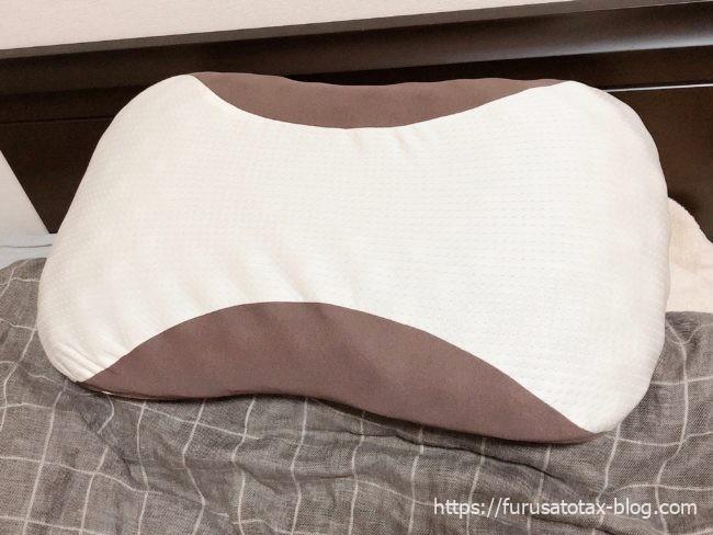 ふるさと納税 ムアツ枕