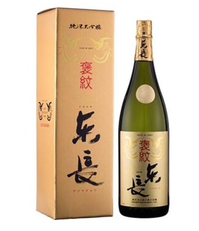 お正月 日本酒 ふるさと納税
