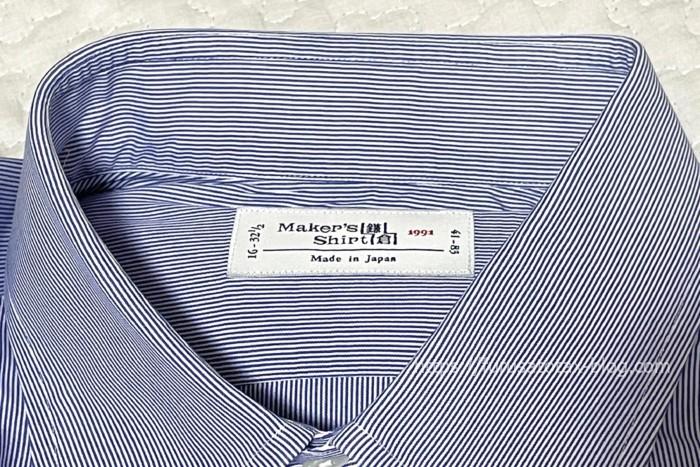 ふるさと納税 鎌倉シャツ